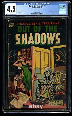 Out of the Shadows #9 CGC VG+ 4.5 Off White Pre Code Horror